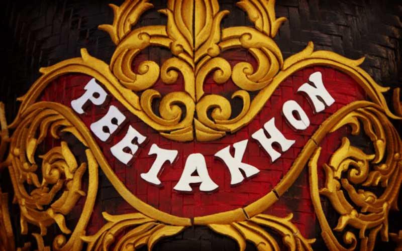 Phi_Ta_Kon_Festival_5